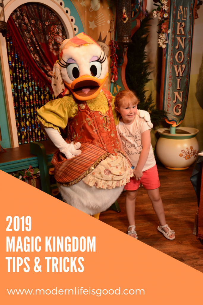 The Magic Kingdom Tips & Tricks 2019 from Modern Life is Good