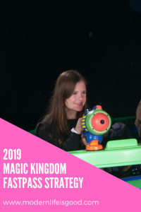 To maximise your day you need to develop a Magic Kingdom Fastpass Strategy. We have updated our Magic Kingdom Fastpass Strategy for 2019 with a few small changes plus all the latest tips & tricks.