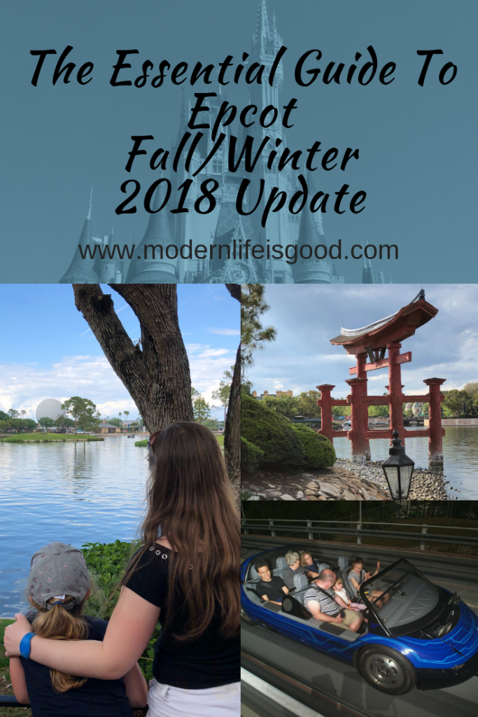 Our Guide to Epcot For Beginners is an essential guide for first-time visitors & experienced travellers to Walt Disney World. Our Epcot Guide is full of hints & tips to plan your day. Our Guide to Epcot has been updated for Fall & Winter 2018 with all the latest news.