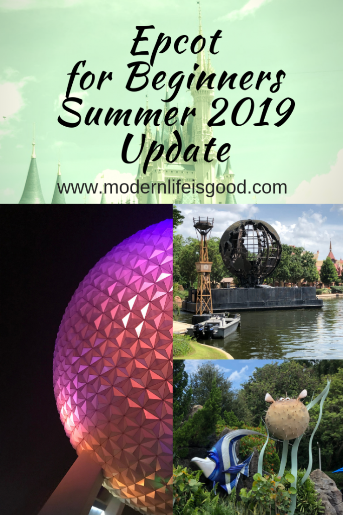 Epcot Summer 2019 Planning Guide