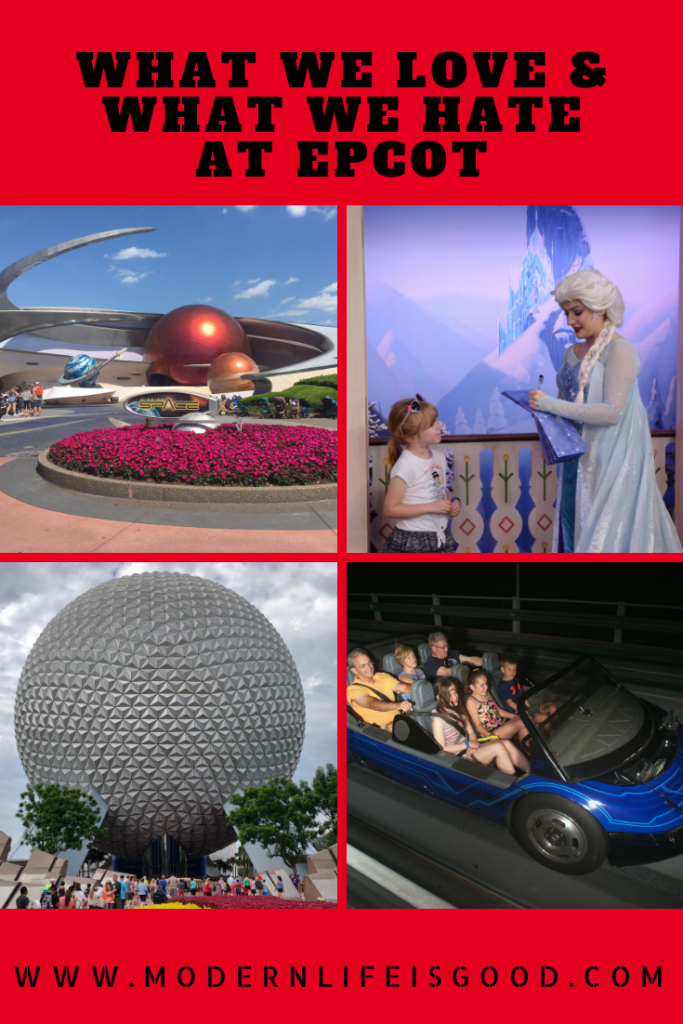 Today it is the turn of Epcot, the 2nd Theme Park to open at Walt Disney World. Epcot is currently undergoing some significant changes, but there are still plenty of attractions to choose from. The entire family got involved in the discussion, and this is our list of What we Love & What we Hate at Epcot.