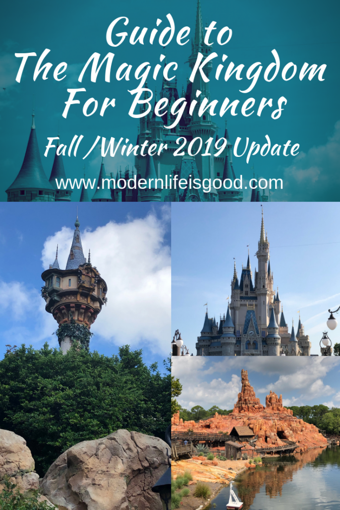 Guide to the Magic Kingdom for Beginners. Find out all you need to know about the Magic Kingdom to help plan a fantastic Disney World Vacation.