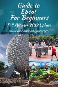 Our Guide to Epcot For Beginners is an essential guide for first-time visitors & experienced travelers to Walt Disney World. Our Epcot Guide is full of hints & tips to plan your day. Our Guide to Epcot has been updated for Fall 2019.