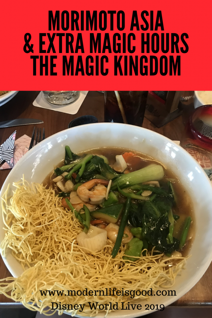 Today we visited the Animal Kingdom and the Magic Kingdom, plus had dinner at Morimoto Asia in Disney Springs.