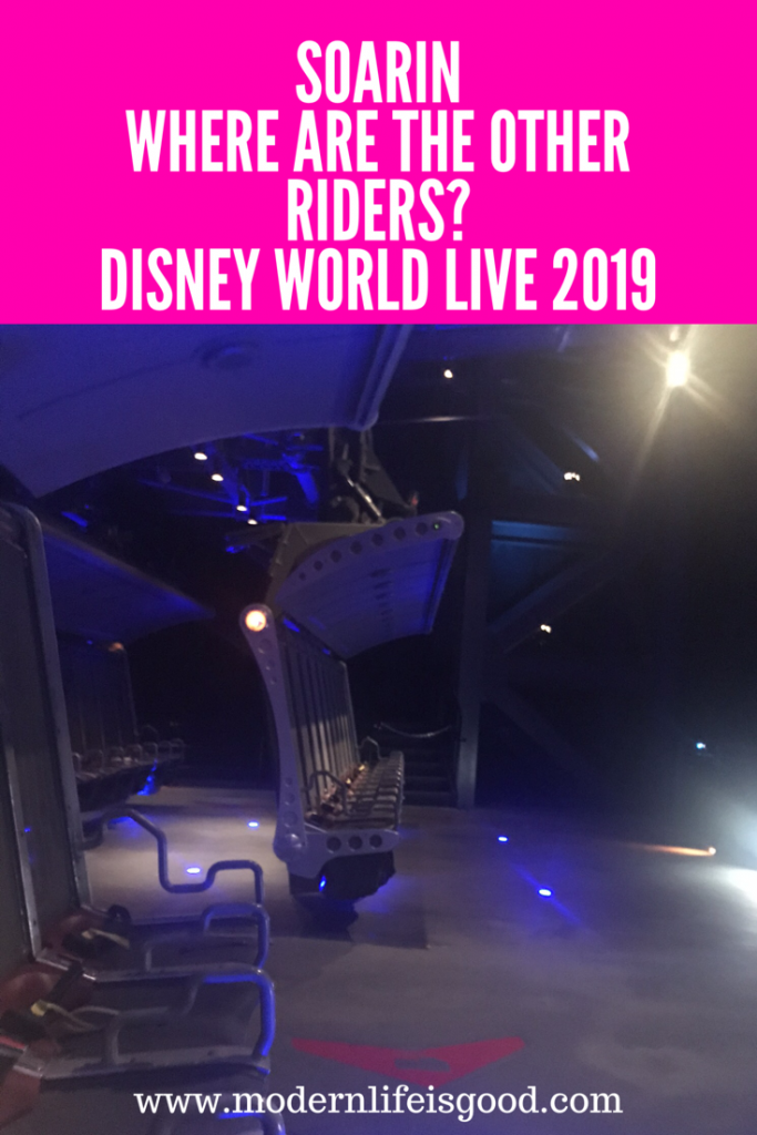 How we rode an empty Soarin and review of La Hacienda de San Angel Epcot