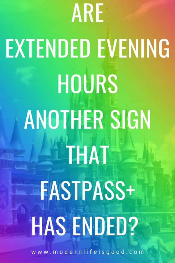 There have been occasional stories of FastPass making brief appearances on My Disney Experience, and occasionally signs and kiosks are temporarily uncovered, but there have been no firm announcements. Disney has now announced that a new service called Extended Evening Hours will be starting in October for guests staying at Deluxe Resorts. We might be suspicious, but we think this is a sign FastPass is not returning.